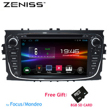 FreeShipping 2DIN Android Car DVD for Ford FOCUS2 Radio GPS Galaxy Mondeo Car GPS Radio 2DIN Car GPS DVD Navigation Android OS