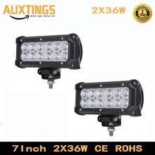 2PCS 7 INCH 36W LED LIGHT BAR SPOT FLOOD BEAM OFF ROAD SUV 4X4 WORK LIGHT LAMP FOR CAR TRACTOR BOAT MILITARY EQUIPMENT 12V 24V(China)
