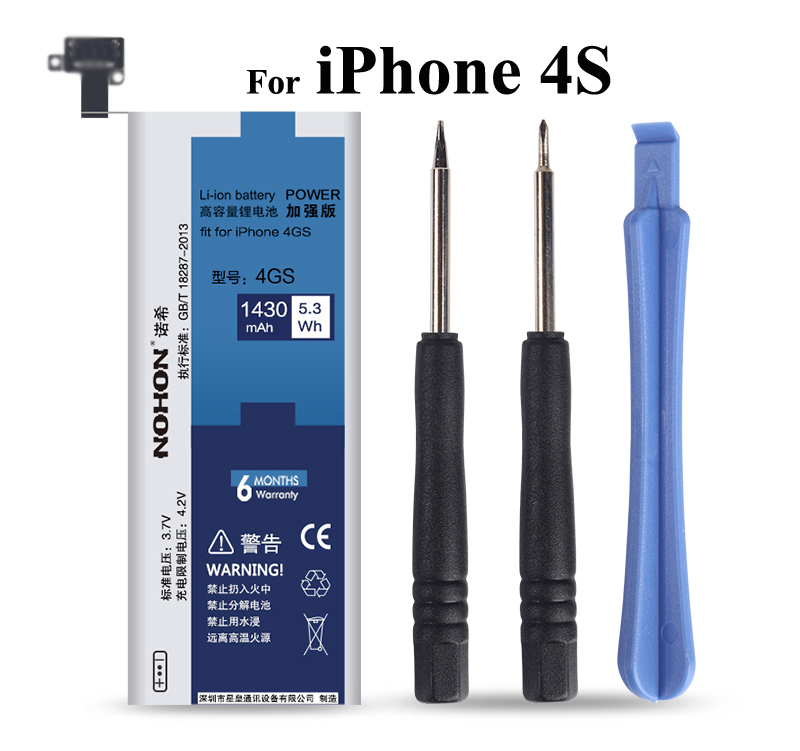 For iPhone 4S 1430mAh Details (07)