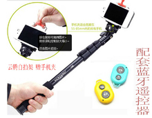 188 Self-timer Stick with bluetooth remote Self control wireless mobile phone tripod monopod for iphone 5s 6 android