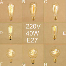 Vintage 40W E27 Incandescent Edison Light Bulb Retro ST64 T45 G80 filament Screw Bulbs Christmas 220V 240V bulbs - GY Lighting store