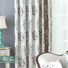 Modern Double Jacquard Chenille Curtain Stretches Product Sitting Room Curtains for Living Dining Room Bedroom Blinds