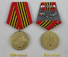 WWII USSR Medals Battle of Berlin Medal For the Capture of Berlin Allied Powers Soviet Union Offensive Campaign