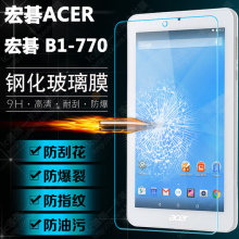 2Pcs 9H Tempered Glass Screen Protector Film For Acer Iconia One 7 B1-770 B1 770 + Alcohol Cloth + Dust Absorber