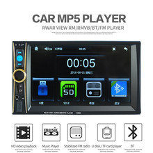 7090B 6.5 inch Double DINS Car Stereo Audio MP5 Player FM Radio Bluetooth Support Mobile Internet with Rear View Camera Remote