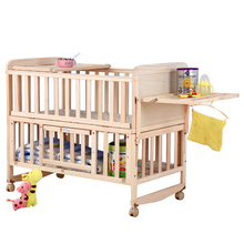 8in1 baby bed with shelf, can extend 148cm baby crib, height can adjust baby cot natural color
