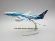 20cm Metal Air China Southern Airlines Plane Model Boeing 787 B787 Airways Airplane Model Aircraft Model Kids Gift(China)