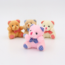 1PCS Hot 6CM Kawaii Small Teddy Bears Plush Toys Stuffed Animals Fluffy Bear Dolls Soft Kids Toys 4 Patterns MRT20
