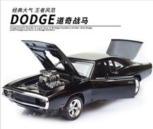 1:32 Scale Fast & Furious 7 Alloy Dodge Charger Pull Back Toy Cars Diecast Model Kids Toys Collection Gift For Boys hot sale(China)