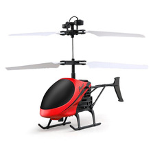 MUQGEW Flying Mini RC Infraed Induction Helicopter Aircraft Flashing Light Toys For Gift Kids Induction Flight Model