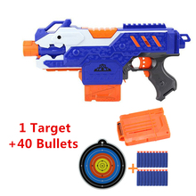 Soft Bullet Toy Gun Sniper Rifle Plastic Gun 40 Bullets 1 Target Electric Gun Toy Elite Kids Toys For Children Birthday Gifts