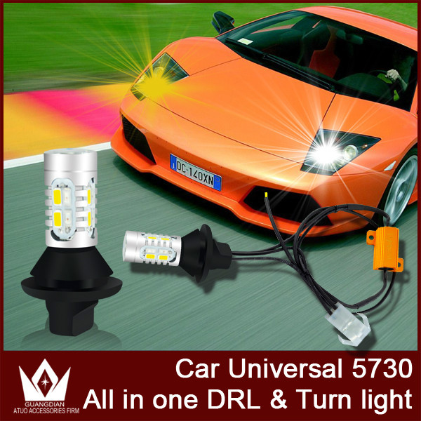 Guang Dian car LED light All In One Universal DRL Daylight Daytime Running Light With Turn signal Light Lamp<br><br>Aliexpress