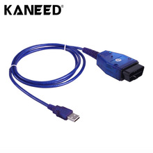For Fiat VAG USB Ecu Car Scan Tool for fiat(China)