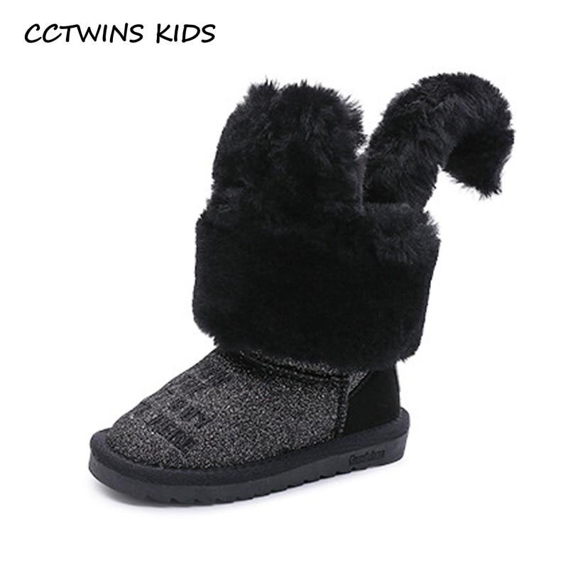 CCTWINS KIDS 2017 Winter Kid Fashion Black Shoe Child Girl Baby Flat Toddler Bling Pu Leather Glitter Plush Warm Boot CS1412<br>