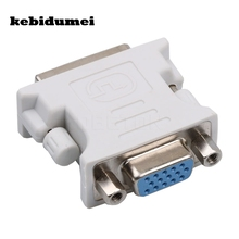 kebidumei 1pcs 1080P DVI DVI-I Male 24+5 Pin to VGA Female Video Converter Adapter Plug for HDTV LCD DVD Computer Projector