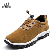 OUDADASI Newest Running shoes 2017 Men's Sport Shoes Leather Low top Sneakers Anti-skid Lace-Up Shoes Men Sneakers 6639