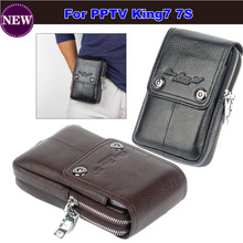 2016 Hot ! Genuine Leather Carry Belt Clip Pouch Waist Purse Case Cover for PPTV King7 7S Mobile Phone Bag Free Drop Shipping