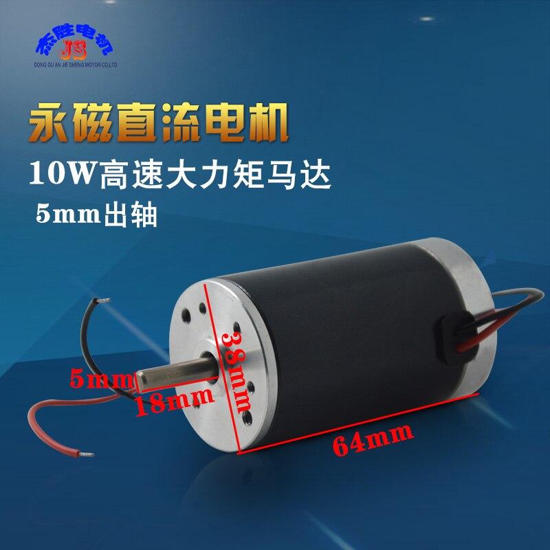 DC12V / 24V 2000RPM / 3000RPM / 4000RPM 10W permanent magnet DC motor 38SRZ motor shaft 5MM speed motor<br>