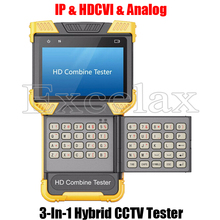 3-In-1 1080P CVI 5MP IP CVBS Analog 4-In LCD ONVIF PoE TDR PSE 12V 2A Out CCTV Camera Video Tester Hybrid HD Combine Monitor
