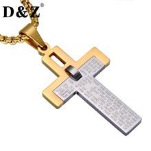 D&Z Gold Color Two Tone Bible Cross Pendant Necklace Titanium Stainless Steel Crucifix Necklaces for Christmas Jewelry(China)
