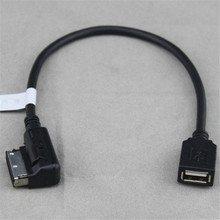 2017 High Quality   Audio Adaptor USB Flash drive cable for Mercedes Benz  AMI Connector
