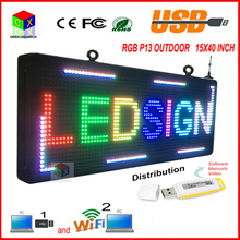 "P13 Fully Outdoor 15''x 40"" FULL COLOR Programmable LED Sign Commercial IMAGE TEXT SCROLLING Message Board Display for Window(China)"