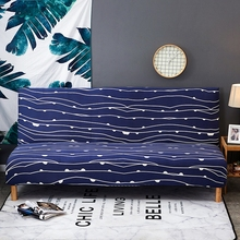 Deep Blue Anti-dirty Slipcovers For Armless Couch Sofa Bed Covers 100% Polyester No Armrest Sofa Bed Slipcovers Home Decoration(China)