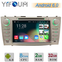 "8"" HD Android 6.0 Octa Core CPU 64-Bit 2GB RAM 32GB ROM Car DVD Multimedia Player Radio Stereo GPS For TOYOTA CAMRY Aurion DAB+(China)"
