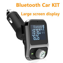 2017 4in1 bluetooth car kit handsfree wireless car mp3 player fm transmitter 5V 3.1A phone car charger 1.44inch screen SD TF car(China)