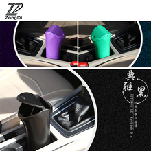 ZD Car Garbage Can Trash Dust Case Umbrella Holder Bin for Mazda 3 6 CX-5 Suzuki Grand Vitara SX4 Mitsubishi ASX Lancer 10 2017(China)