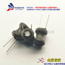20 PCS/LOT 8 * 10 mm 1 h inductor specification mh power inductors