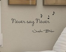 Never say never Justin Bieber Vinyl wall art Inspirational quotes Wall Stickers Home Decor