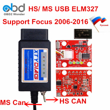 ELM 327 USB 1.5 Switch OBD2 Code Reader ELM327 V1.5 HS CAN / MS CAN BUS For Ford Car Scanner  PIC18F25K80 Find Hidden Function