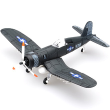 World War II fighter 6pcs/lot Spitfire BF109 Hurricane F4U Corsair Fighter Toy 1/48 ww2 Aircraft Model diy kit Gift for Children(China)