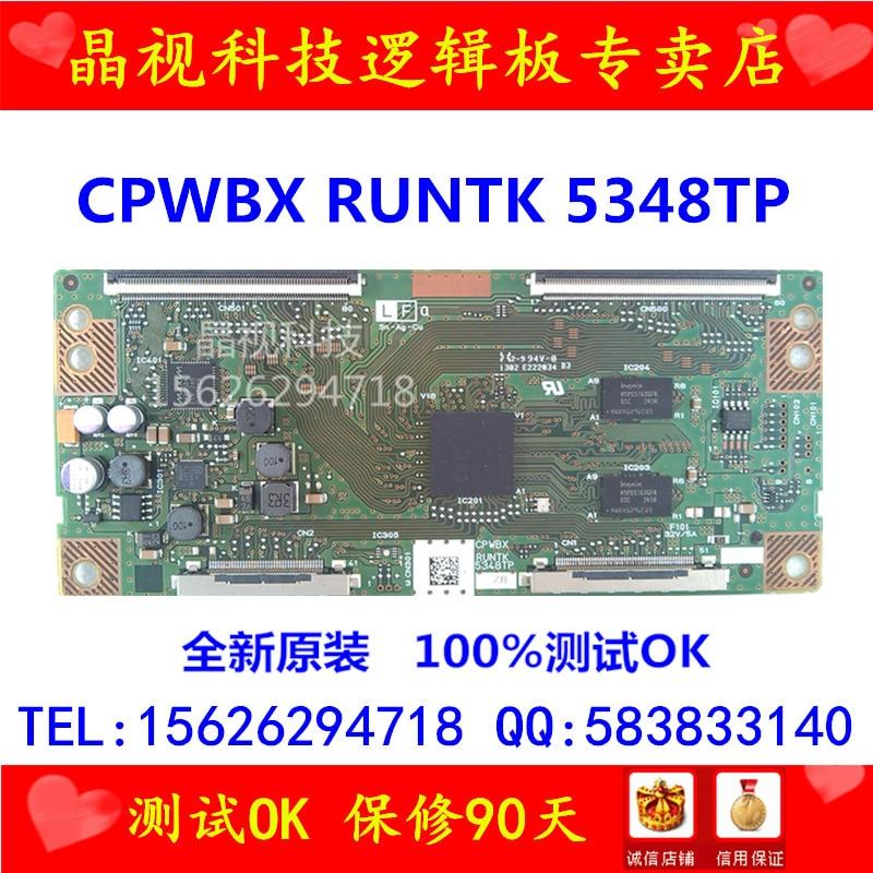 CPWBX RUNTK 5348TP logic board<br>