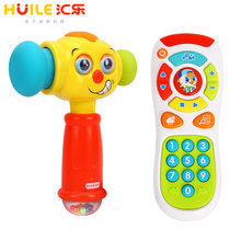 Baby Toys Toddler Learning Click and Count Remote & Electric Music Sound Play Hammer Funny Interactive Sound Effect Music Toys(China)