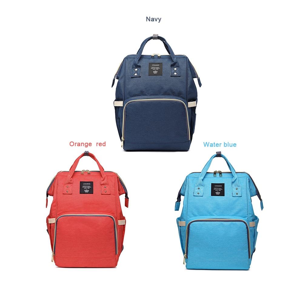 حقيبة اطفال 12