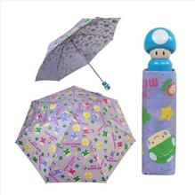 Cute boys and girls cartoon children 's eye umbrella primary school children' s kindergarten special(China)