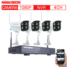 4CH 1080P HD Outdoor IR Night Vision Video Surveillance Security 4pcs IP Camera WIFI CCTV System Wireless NVR Kit