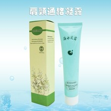 Free shipping Body Acne Soothing Massage Gel Body Lotion 80g Natural plant essential oil(China)