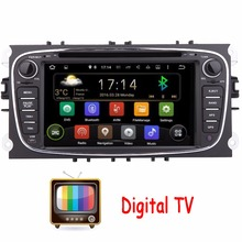 Digital TV Dual core Android 4.2 Car DVD GPS player For Ford Mondeo Ford Focus 2012 2013 2014 2015 Radio Autoradio Navigation+TV