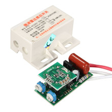 220V IR Infrared Module Sensing Microwave Radar Body Motion sensor Switch Delay Distance Is Adjustable Useful Home House Tool(China)