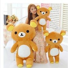 55 cm San-x Rilakkuma bear plush toy bear doll gift w5181(China)