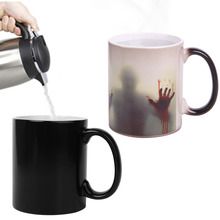 Zombies Heat Sensitive Color Changing Ceramics Coffee Mug Cup Magic Tea Reactive Magical Mug Novelty Gifts 1pc