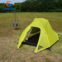 New Sunshade rainproof Aluminum Alloy pole ultralight 20D coated with silicon nylon double layer camping tent