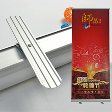 Free Shipping to USA,Canada, Austrlia Singapore 85x200cm Roll Up Display Banner Stand Advertising Sign With PVC Synthetic Paper(China)