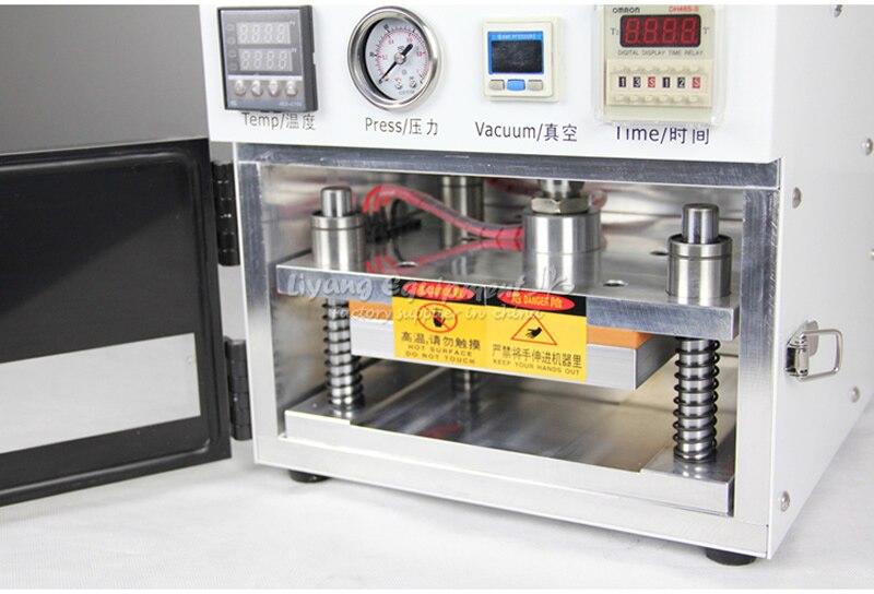 LY 838 laminator (18)