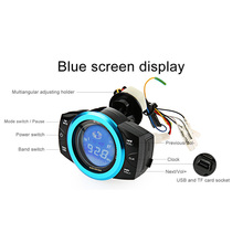 AOVEISE MT481 Motors MP3 Speaker Motorcycle Audio Sound Music Player Anti-theft Alarm MP3 Remoter Blue Screen Display