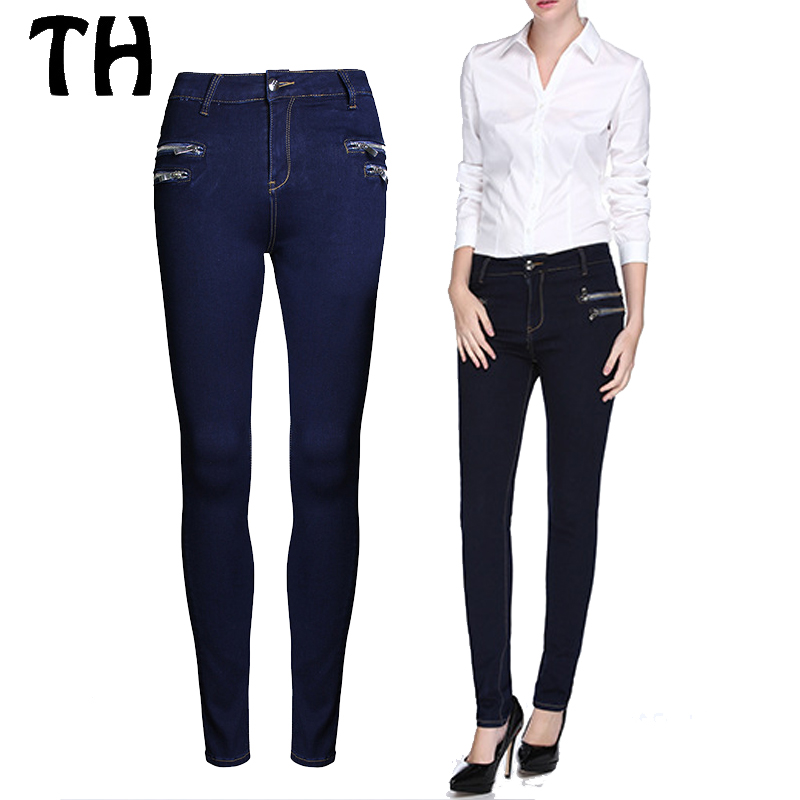 2016 Zipper Slim Fit Stretch Bleach Pencil Skinny Jeans Women Pantalon Mujer Casual Denim Pants High Waist Jeans Femme #160240Îäåæäà è àêñåññóàðû<br><br>