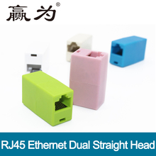 Network Ethernet Dual Straight Head Lan Cable Joiner Coupler RJ45 CAT 5 5E 6 6a Extender Plug Network Cable Connector(China)
